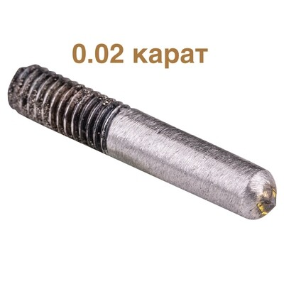 0.02ct БРЮЛЛОВ игла алмазная №1