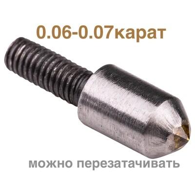 0.06-0.07ct ЭКСПЕРТ-1 игла алмазная №1