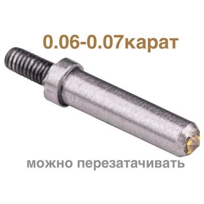 0.06-0.07ct ЭКСПЕРТ-2/УТЕХИН игла алмазная №1
