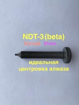 NDT3  (beta) ProSharp L67mm  CVD 4.5mm (for Z-channel) пр-во Китай
