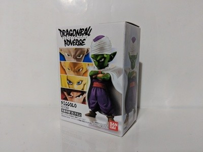 Dragonball Adverge Piccolo