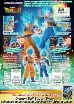 ORDER: DRAGON BALL - FIGURISE STANDARD SUPER SAIYAN SON GOKOU (SPECIAL COLOUR)