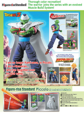ORDER: DRAGON BALL Z - FIGURISE - PICCOLO STANDARD MODEL