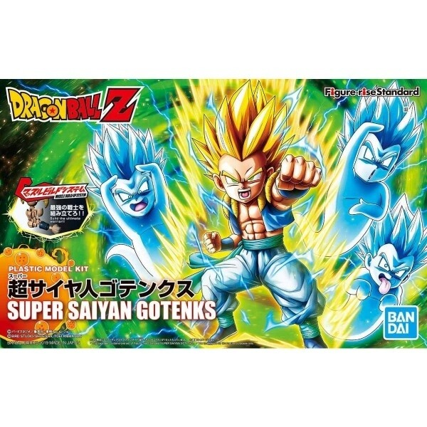 DRAGON BALL - SUPER SAIYAN GOTENKS FIGURE-RISE STANDARD