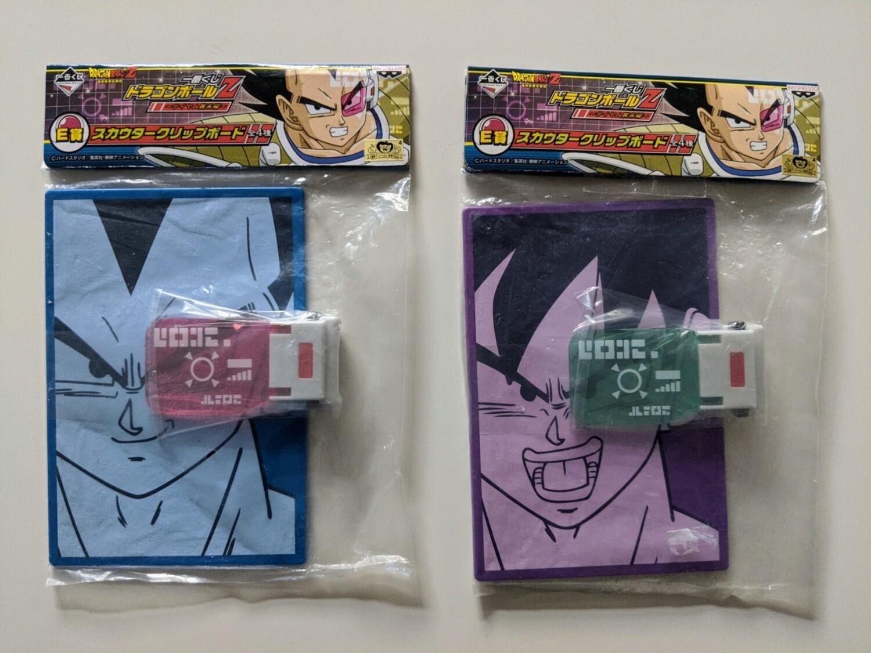 Dragon Ball Z Vegeta and goku Scouter Small Clip Board Banpresto JAPAN ANIME ( set of 2)