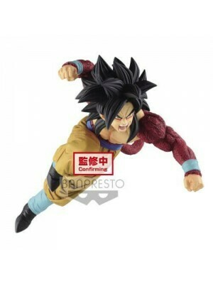 DRAGON BALL GT - FIGURE SUPER SAIYAN4 SON GOKU