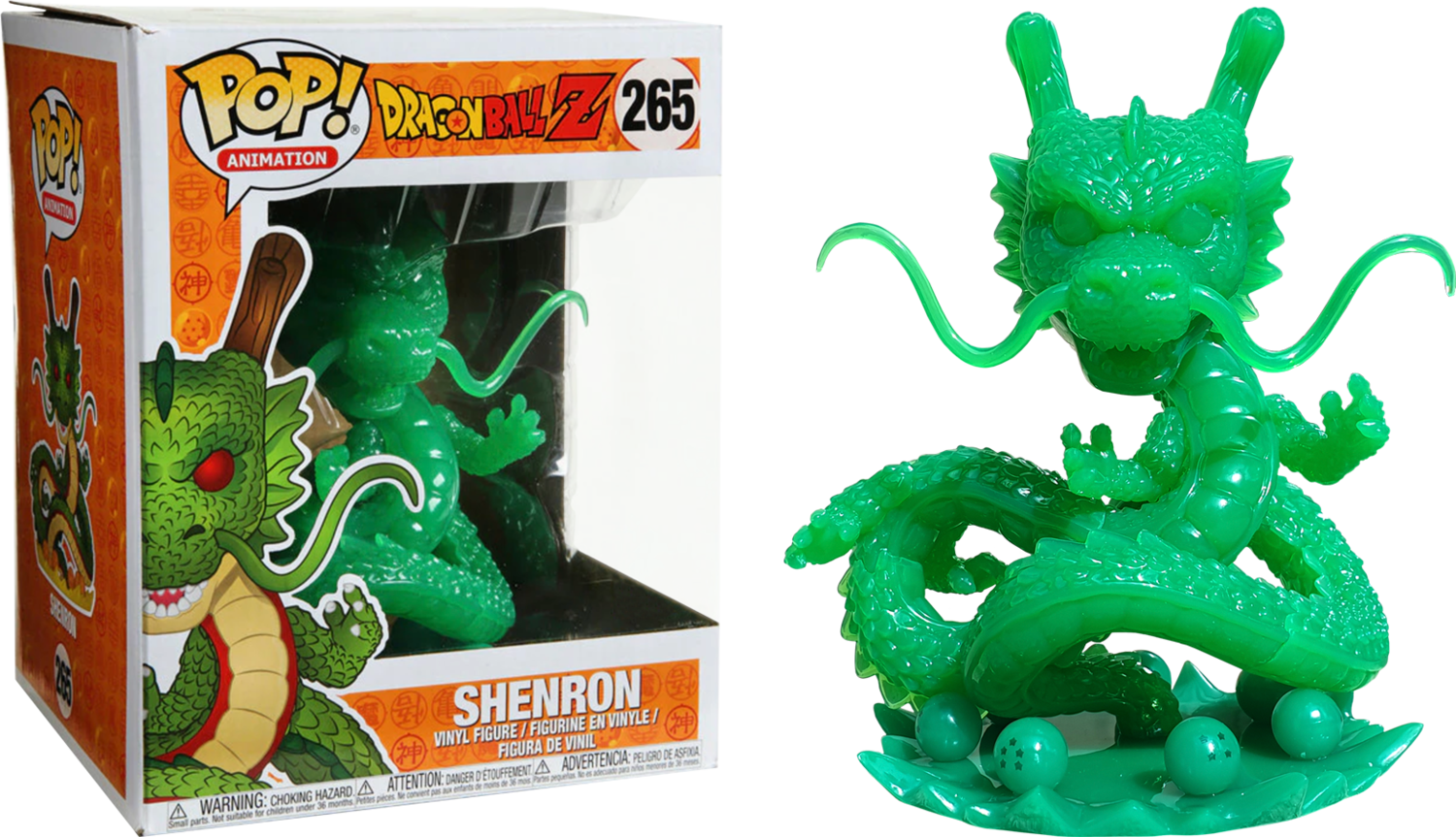 "Dragon Ball Z - Shenron (Jade) US Exclusive 6"" Pop! Vinyl [RS]"
