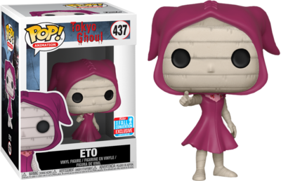Tokyo Ghoul - Eto in Bandages Pop! Vinyl Figure (2018 Fall Convention Exclusive)
