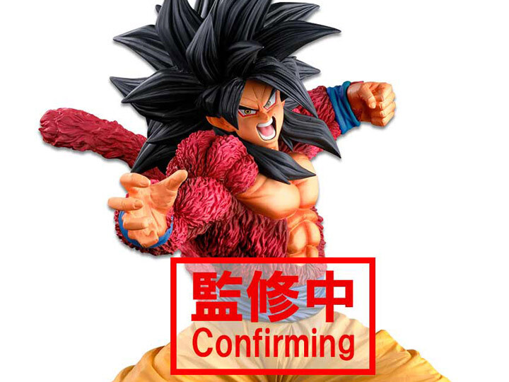 Pre-Order: DRAGON BALL SUPER - BWFC3 SUPER MASTER STARS PIECE THE SUPER SAIYAN 4 SON GOKU