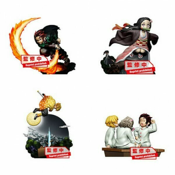 Pre-Order: DEMON SLAYER: KIMETSU NO YAIBA -PETITRAMA SERIES VOL.1 Set of 4