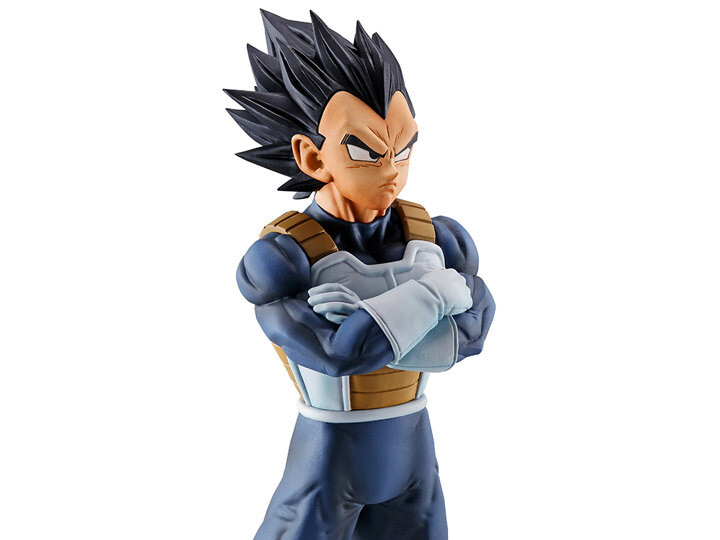 Dragon Ball Super Ichibansho Vegeta (Strong Chains)