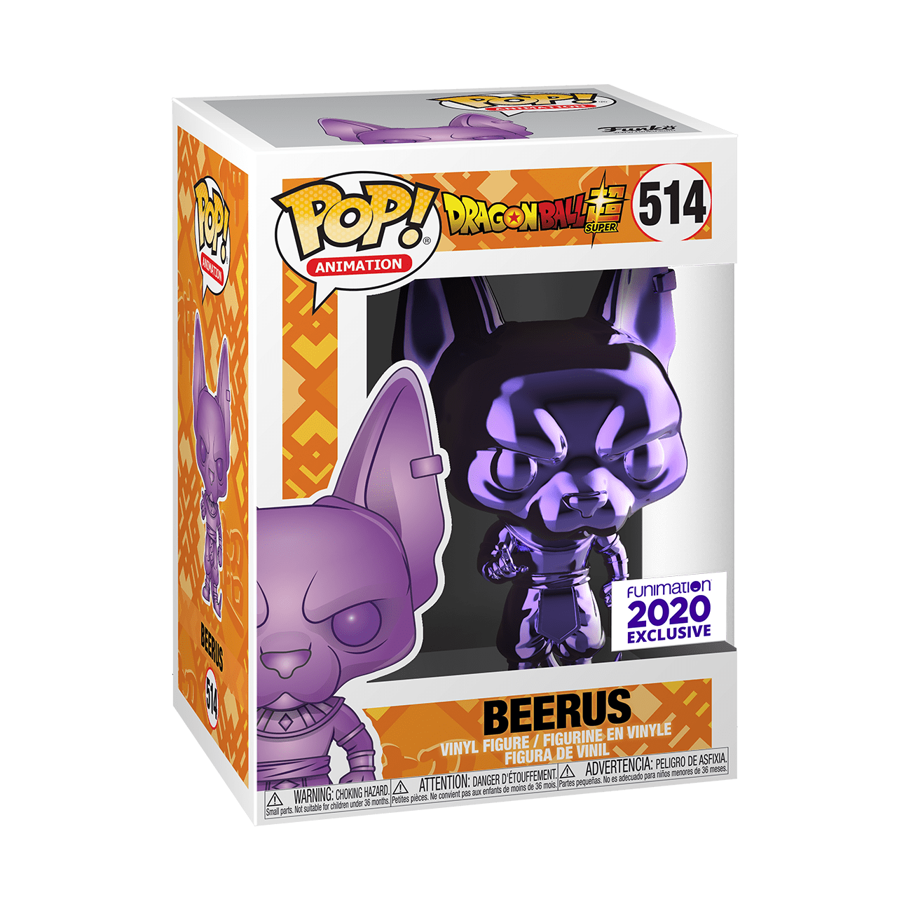 Dragon Ball - Purple Chrome Beerus Pop! Vinyl Figure (Funimation Exclusive)