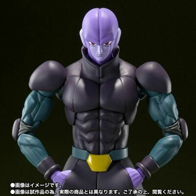 Pre-Order: S.H.FIGUARTS Dragon Ball Super HIT