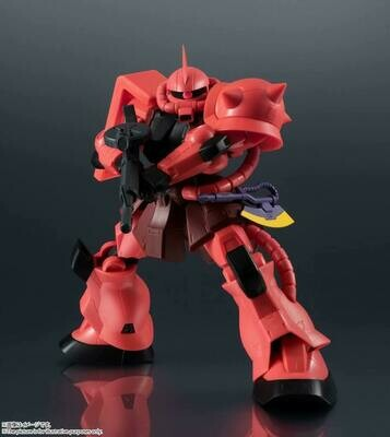 Pre-order: GUNDAM UNIVERSE 1st Gundam MS-06S Char's Zaku II