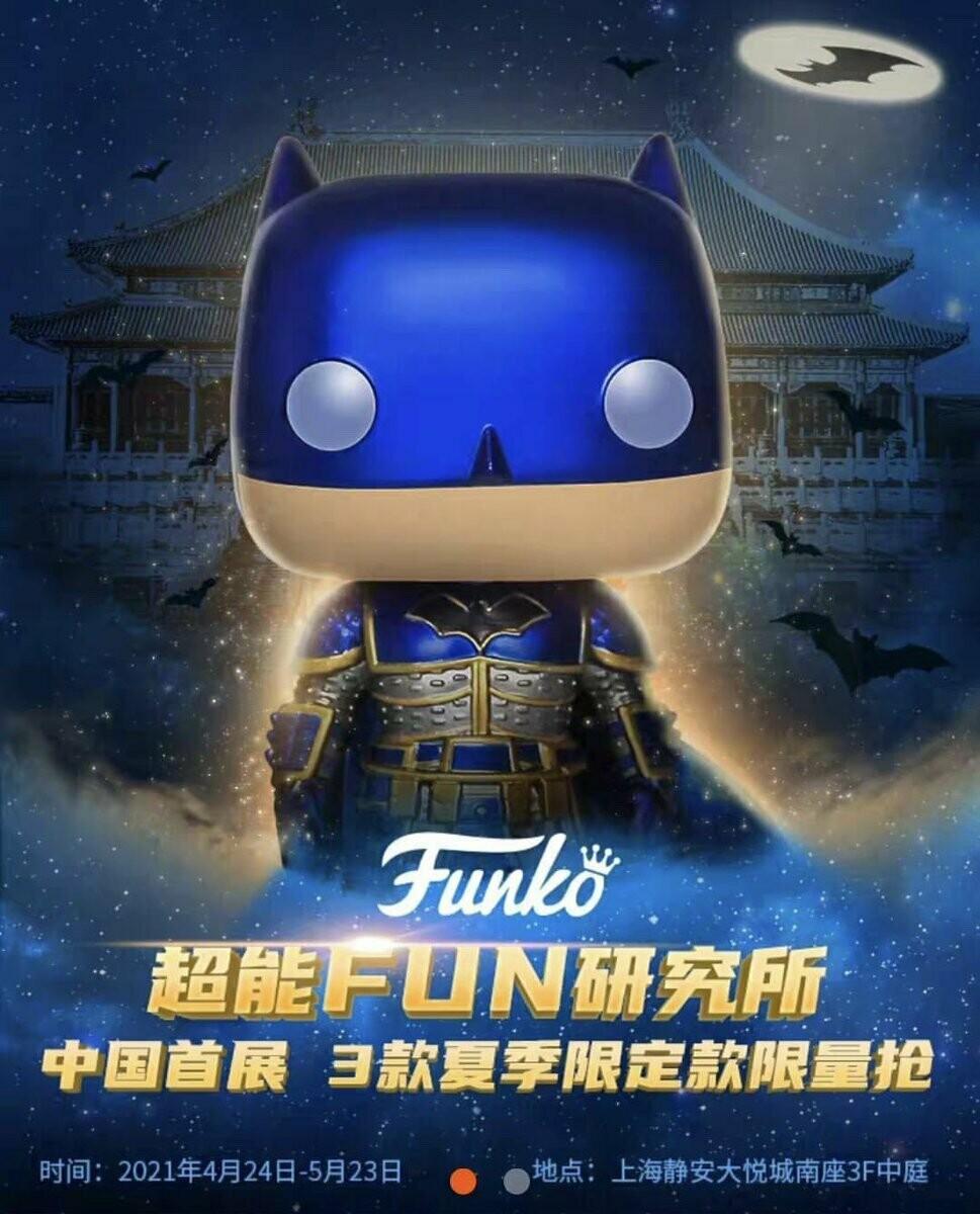 Imperial Palace - Blue Metallic Batman Funko Pop! Vinyl Figure - China Exclusive (Box Damaged)
