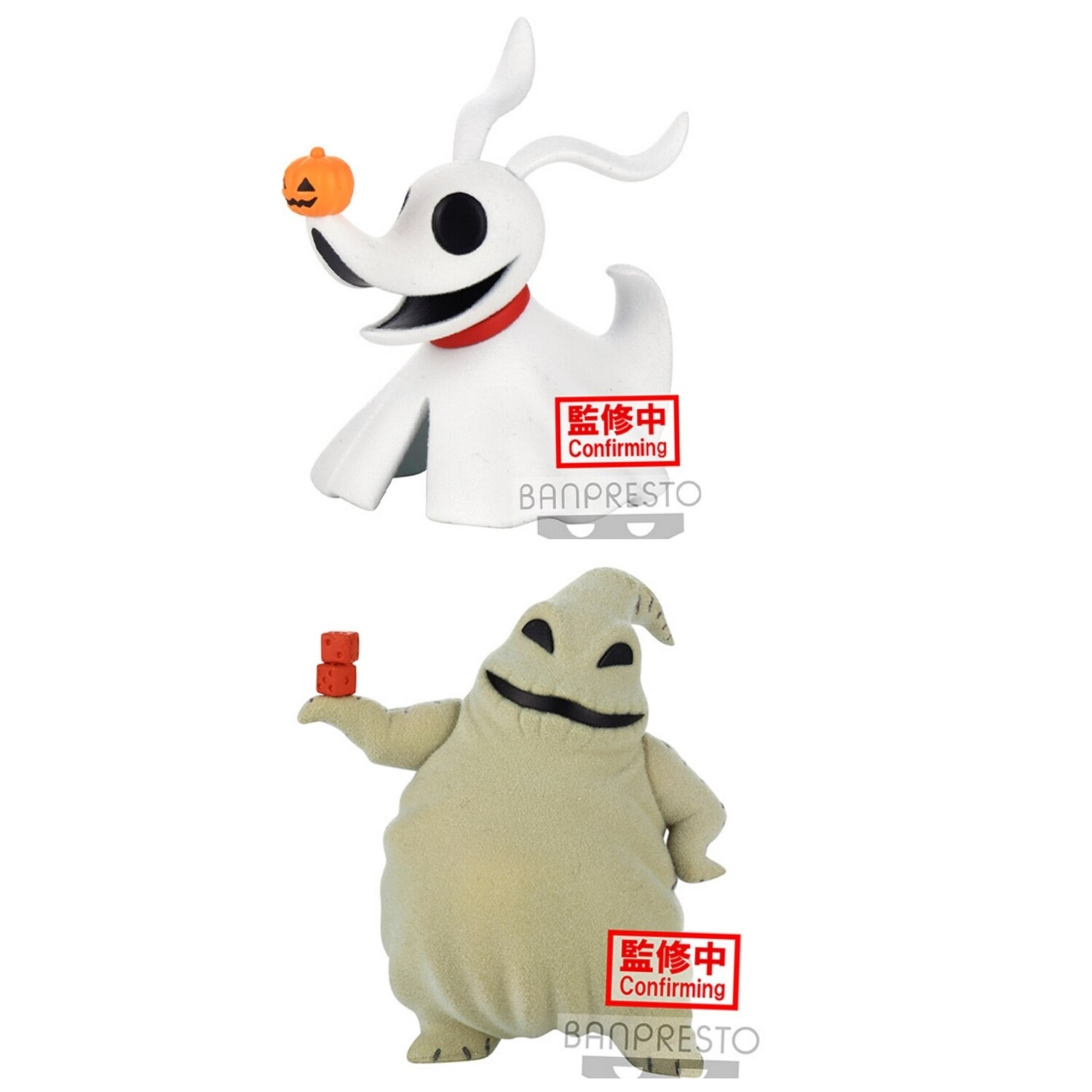 Pre-Order: Disney CharactersThe Nightmare Before Christmas Fluffy Puffy Zero / Fluffy Puffy Oogie Boogie