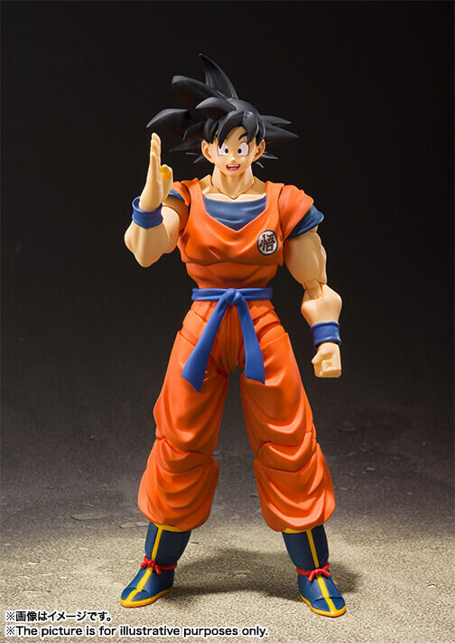 Pre-Order: S.H.FIGUARTS Dragon Ball Son Goku -A Saiyan Raised On Earth