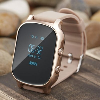 Kid Safety GPS Tracker Smart Locating Watch Golden