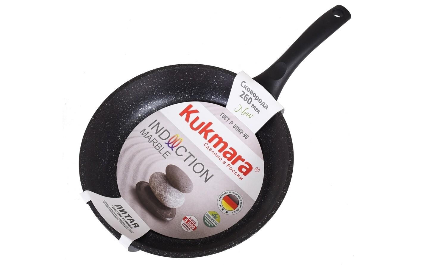 Сковорода 240 мм Marble Induction смти240а
