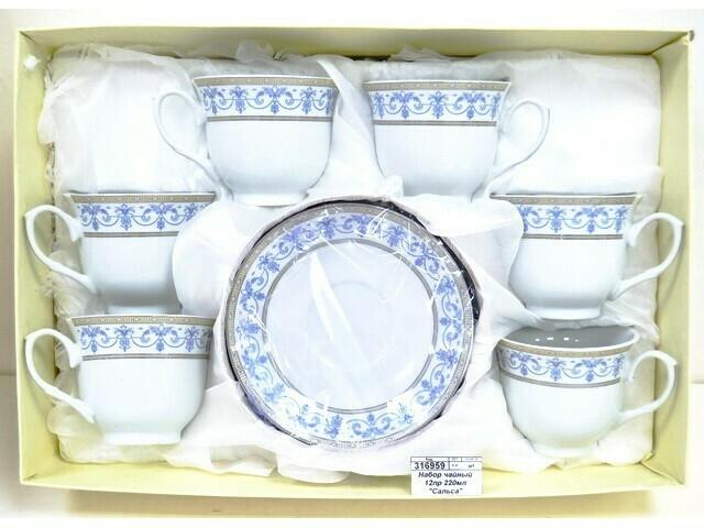 Сальса Набор чайный 12 пр.. 220мл. фарфор 802-258