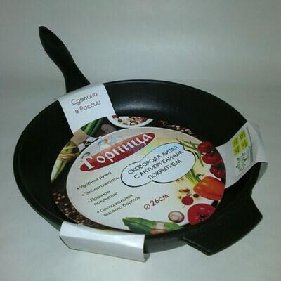Сковорода 26 см без крышки С261а