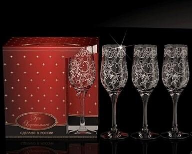Набор бокалов 6 шт. 200 мл Вдохновение 3 G160
