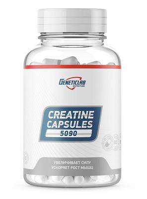Creatine Capsules 5090 мг Geneticlab