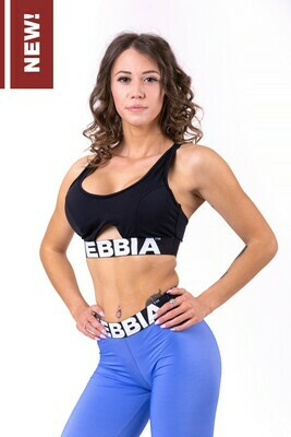 ТОП NEBBIA ATHLETIC CUT OUT SPORT BRA 695
