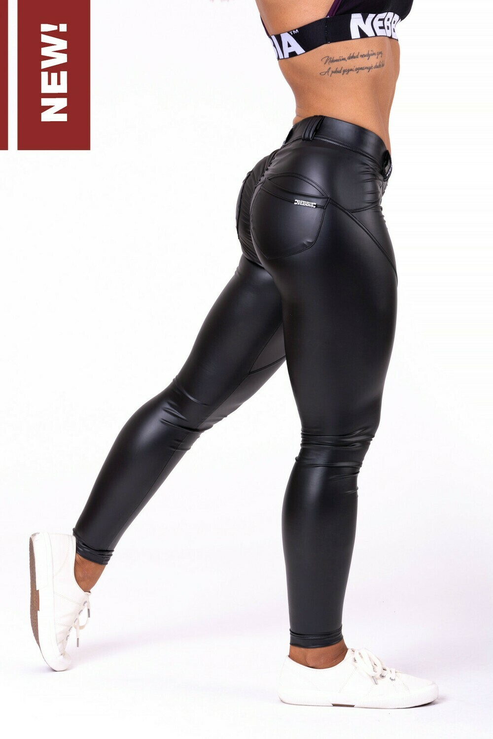 "БРЮКИ NEBBIA BUBBLE BUTT PANTS ""CAT WOMAN"" 669"