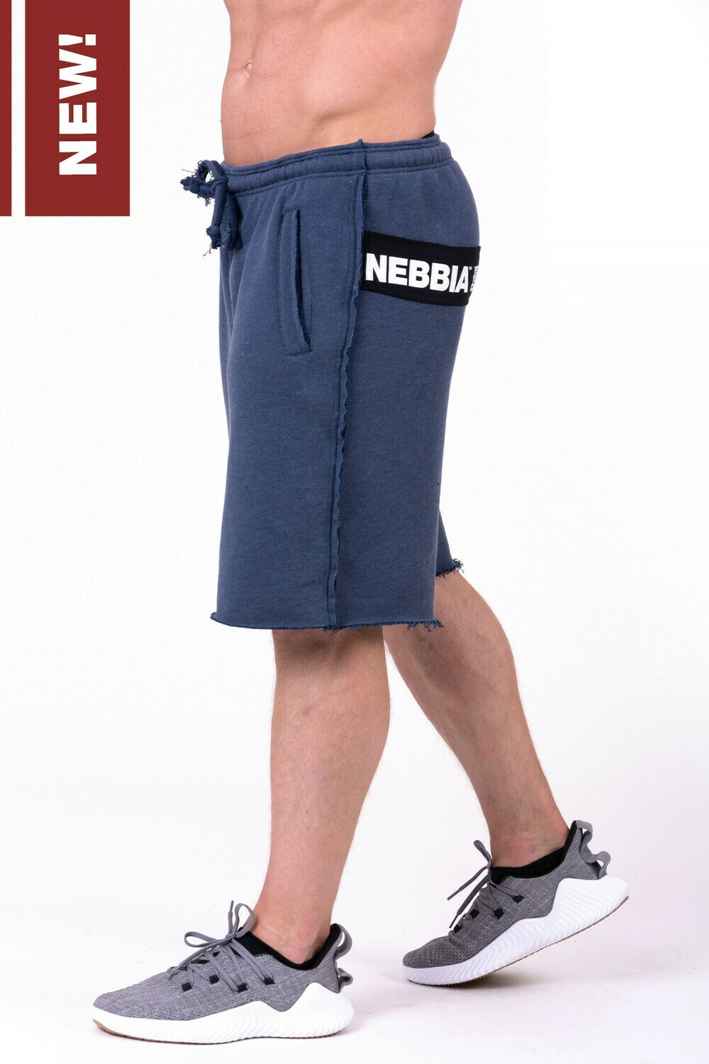 Шорты Be rebel! shorts 150 NEBBIA