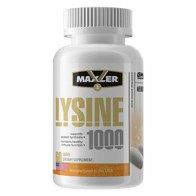 Lysine 1000 Maxler