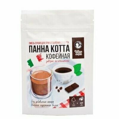 Смесь «Панна котта кофейная» Иван Поле