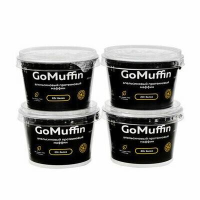 GO Muffin Vasco