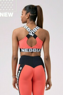 Топ Power Your Hero iconic sports bra 535
