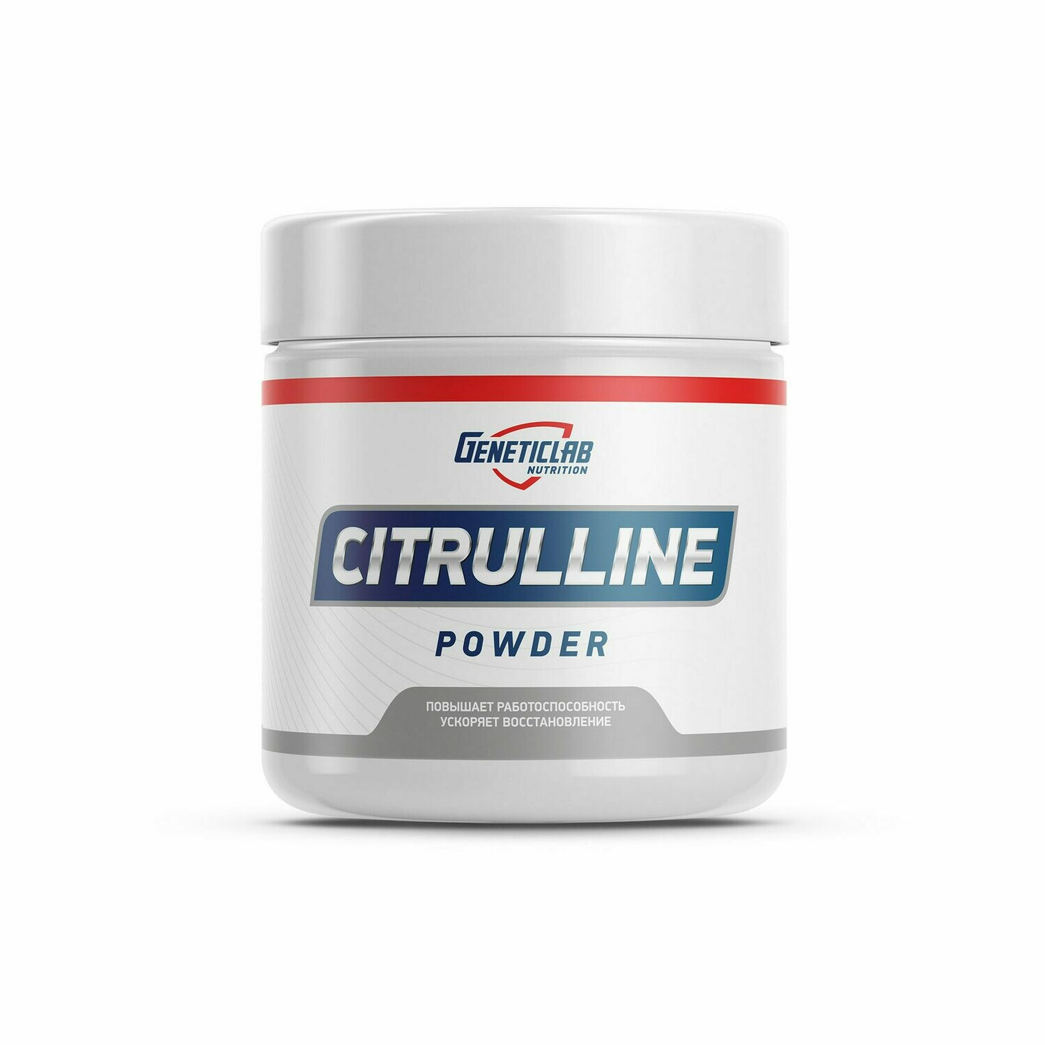 Citrulline Powder GeneticLab