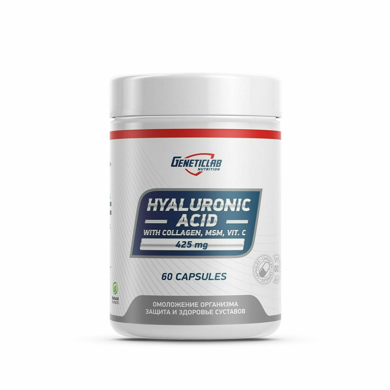 Hyaluronic Acid GeneticLab