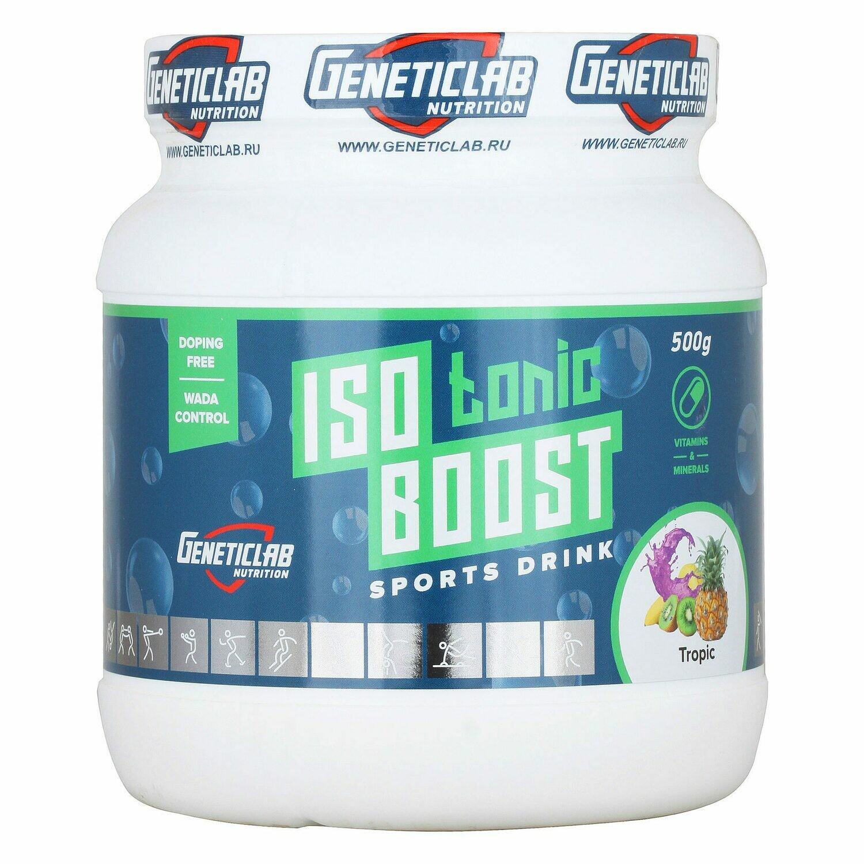IsoBoost GeneticLab