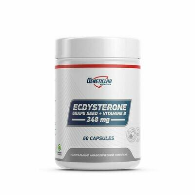 Ecdysterone GeneticLab