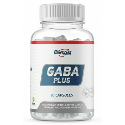 GABA Plus GeneticLab