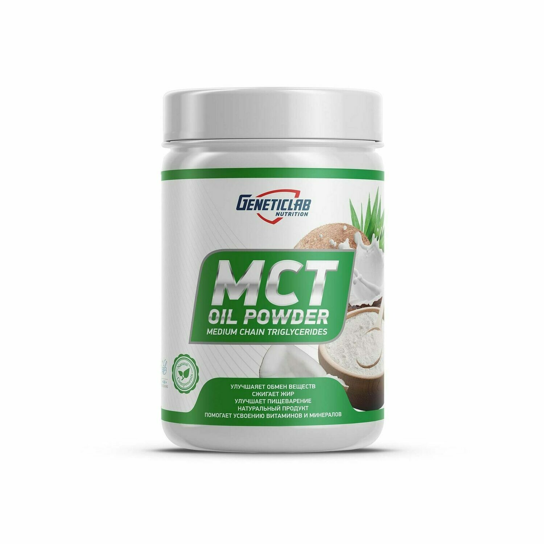 MCT Oil Powder GeneticLab