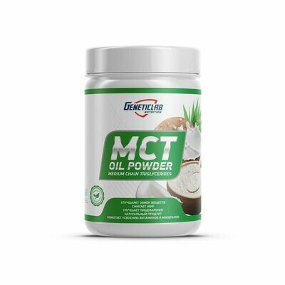 MCT Oil Powder GeneticLab