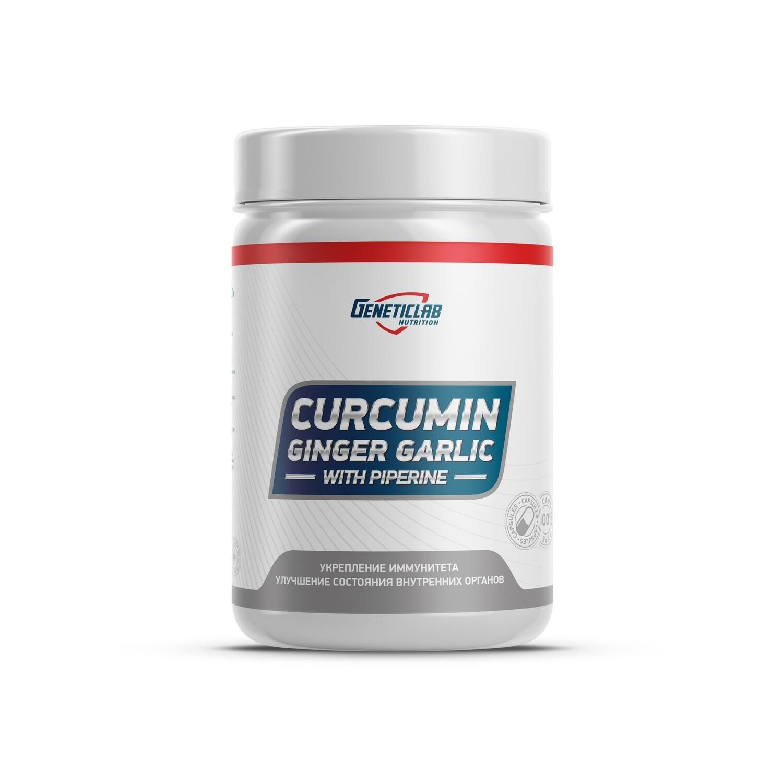 CURCUMIN GeneticLab