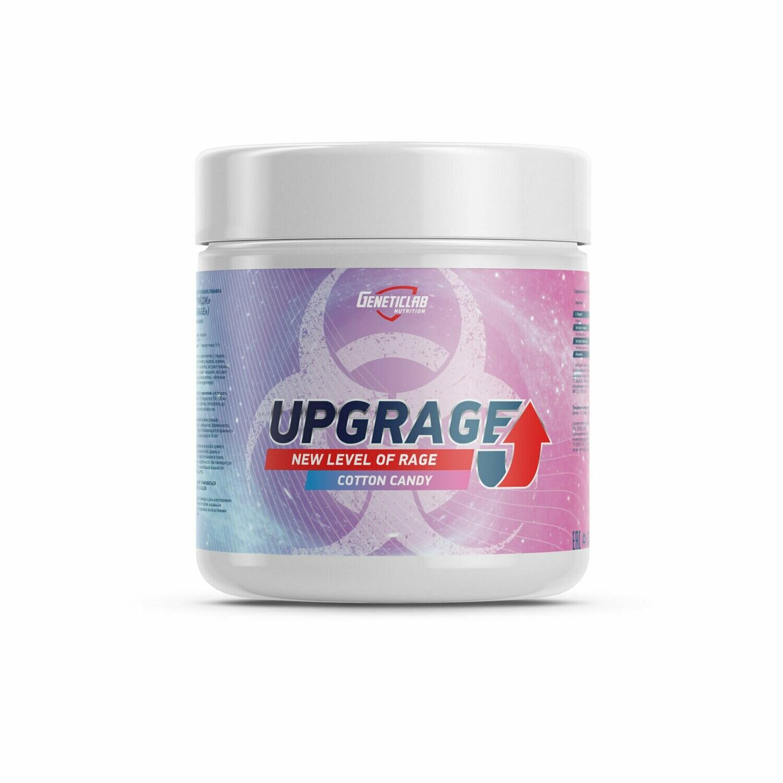 UPGRAGE GeneticLab