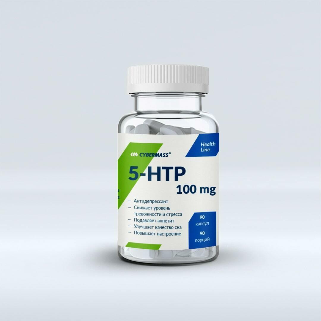 5-HTP CyberMass