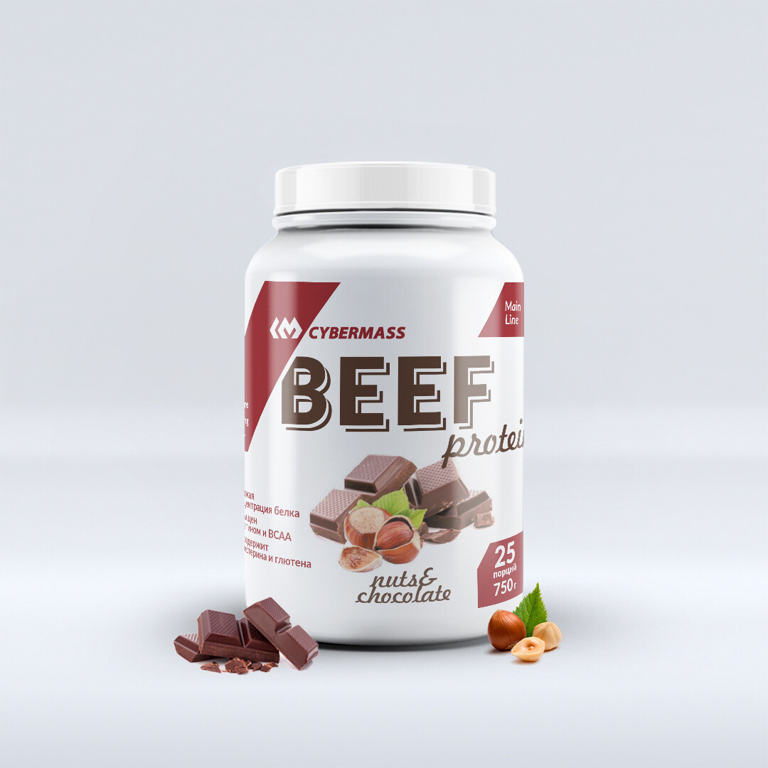 Beef Protein CyberMass