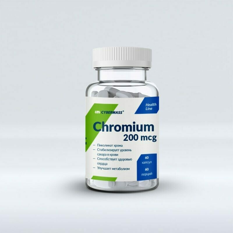 Chromium Picolinate CyberMass