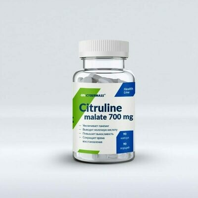 Citruline Malate CyberMass