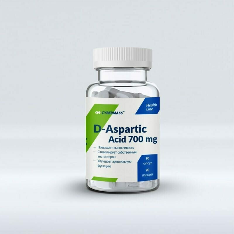 D-Aspartic Acid CyberMass