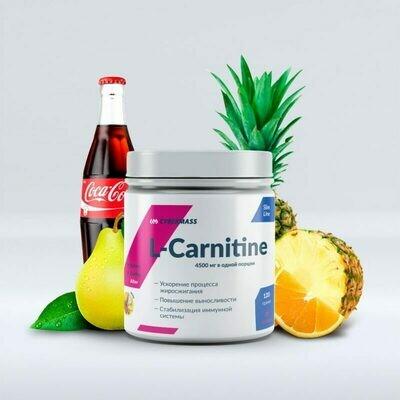 L-Carnitine CyberMass