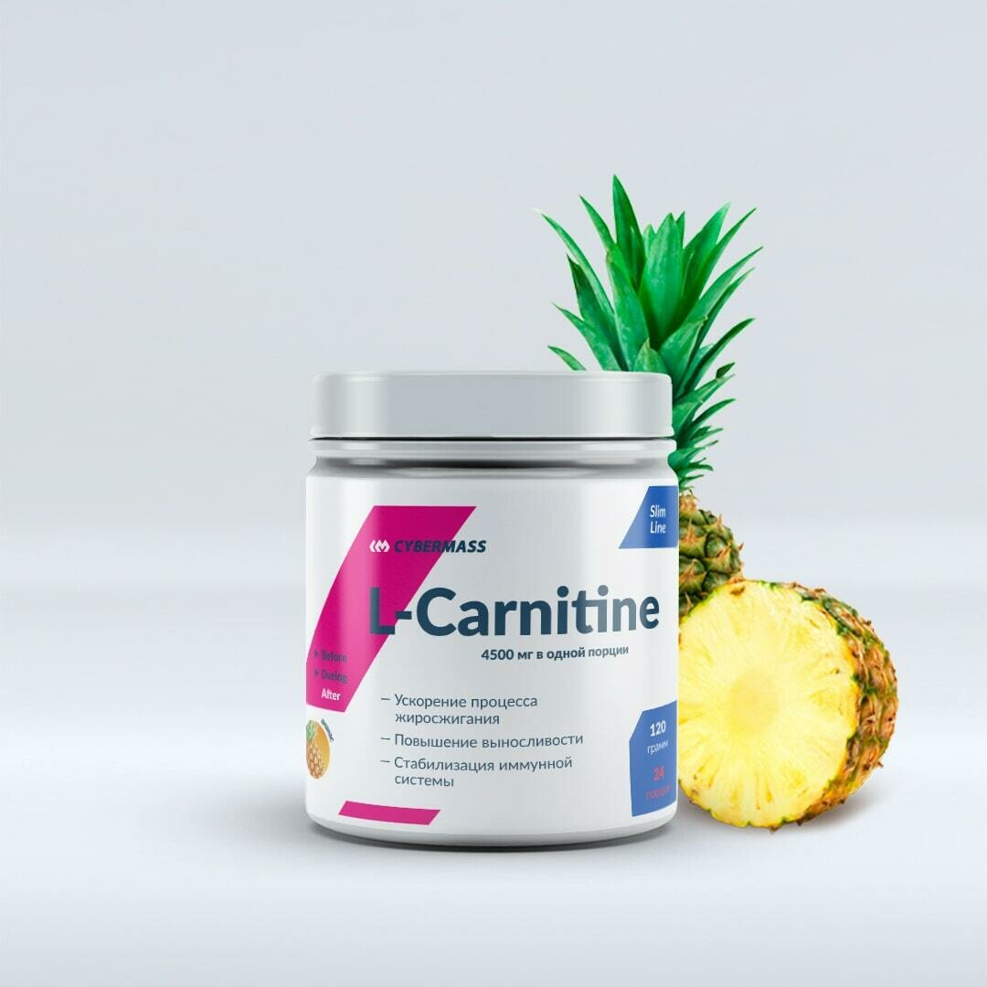 L-Carnitine CyberMass